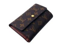 Louis Vuitton, stylové kabelky, šátky. Poradíme, kde nakoupit